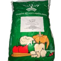 Sulphate Of Iron Fertiliser 25kg
